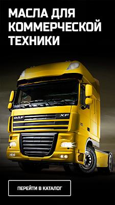 моторное масло Penrite для коммерческого транспорта